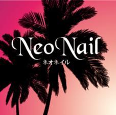 NeoNail/ネオネイル