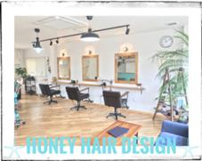 Honey hair design所属のHoneyHairDesign