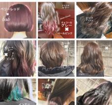 hair&make EARTH  北浦和所属の松橋あとり
