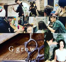 G grow所属のhair salon G grow