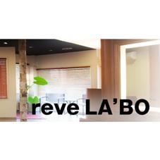 reve LA'BO所属の高野隆昭