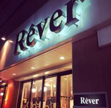 Rever所属の柴田尚貴