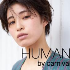 HUMAN by carnival所属のakane.