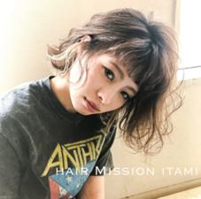hairmission伊丹店所属の福壽優奈