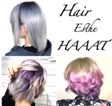 Hair esthe HAAAT所属のヤマグチコースケ