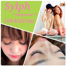 Eye Salon Sylph所属のEye salonSylph