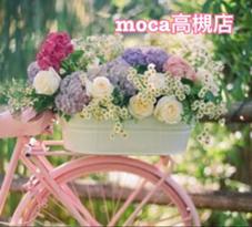 moca高槻所属の橋本カノン