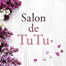 Salon de TuTu   武蔵小杉所属のSalon deTuTu