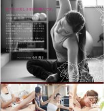 ◆ワキ脱毛¥500◆VIO脱毛¥3200◆