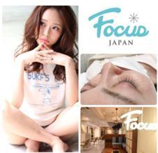 FocusJapan【フォーカスジャパン】所属のトップデザイナー👑神内倫弥