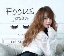 FocusJapan所属の早崎太生