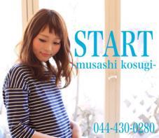 START武蔵小杉所属のSTART武蔵小杉店