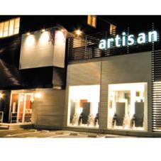 artisan(アルティザン)