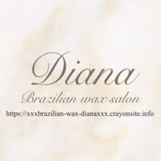 ブラジリアンワックス脱毛専門サロン Diana(ディアナ)所属のスタッフ内田