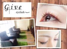give eyelash所属のGiveOOTEKI