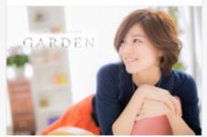 garden西川田店所属のgardenR