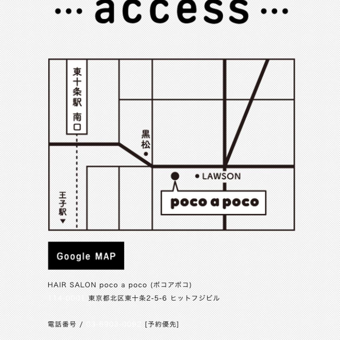 ★初回限定★カット無料★カラー1300円★