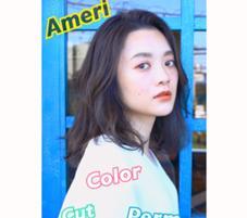 Ameri Love Hair所属の村田晃平