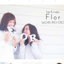 flor所属の飯田結花