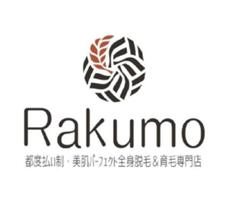 Rakumo所属の川村真理子