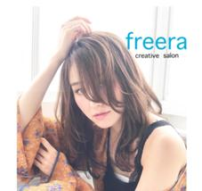 freera所属の野宮亜希子