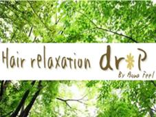 Hair relaxation drop所属の翔平