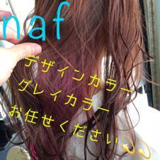 naf hair make所属の能瀬拓也