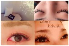 plaire eyelash上小出店所属のplaire上小出店