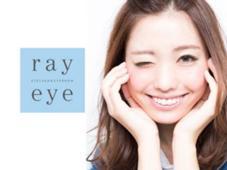 ♡岡山最大級トータルビューティーサロン♡      ˚✧₊⁎rayeye 下中野店 OPEN ⁎⁺˳✧༚