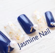 Jasmine Nail所属のJasmineNail