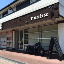pushw所属の畑中瞳