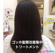 美髪 髪質改善 HAIR&MAKE   HATSU所属の横山幸司