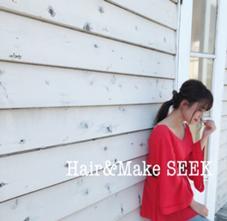 Hair&Make Seek所属の岡崎ななみ