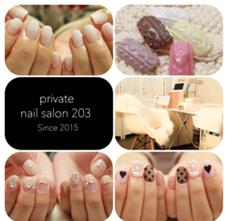 private nail salon 203所属のKminami