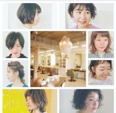 美容室Hanaco所属の大倉夏樹