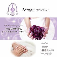 Liange所属のLiange~リアンジュ~