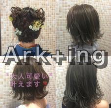 Ark+ing所属の近江咲紀