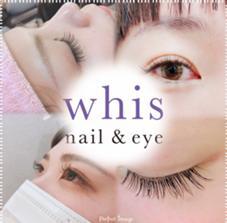 Whis nail&eye所属の米林彩夏