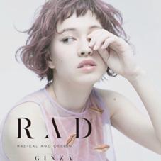 RAD  GINZA所属の原田和奈