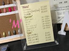 nail salon 'M'所属の中林真彩