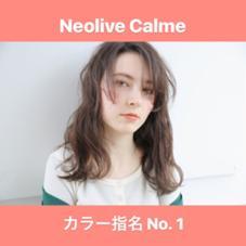 neolive calme所属の☆カラー人気No.1安藤章☆