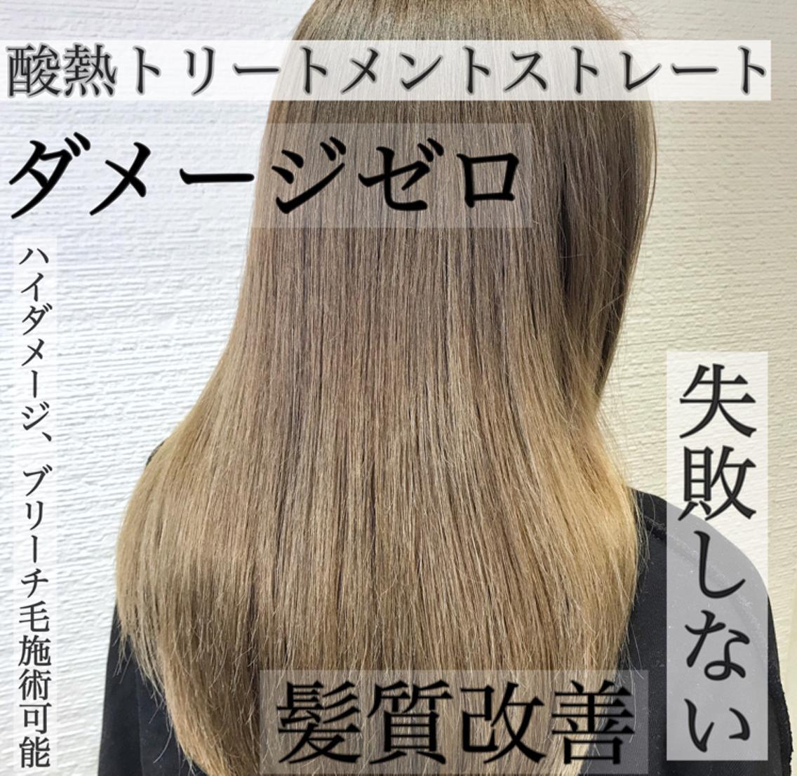 ❣縮毛矯正で失敗したくない方❣️️🍀ブリーチ毛、ハイダメージ毛の髪質改善🙆♂️ダメージレスの縮毛矯正に絶対の自信あります🍀ダメージさせないで髪を綺麗にされたい方は是非担当させてください💪⭐️