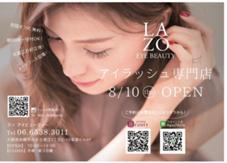 ♡プラチナセーブル付け放題¥3240♡120本まで¥2970♡