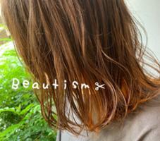 Beautism所属の古川麻衣