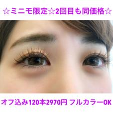LAZO EYE BEAUTY所属のLAZO EYE BEAUTY