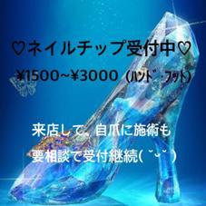定額コース¥1000~!持ち込み可能!オフ代無料♡
