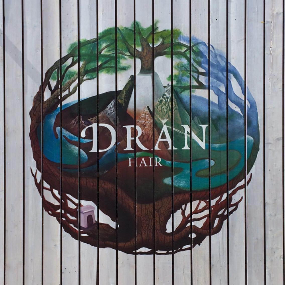 森ノ宮DRAN(ドラン)撮影モデル募集♪