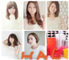 HAL所属のヘアサロンHAL