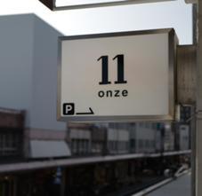 11onze所属の西澤翔太