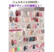 ネイル&リラクゼーショングランス京成大久保店所属のグランス京成大久保店